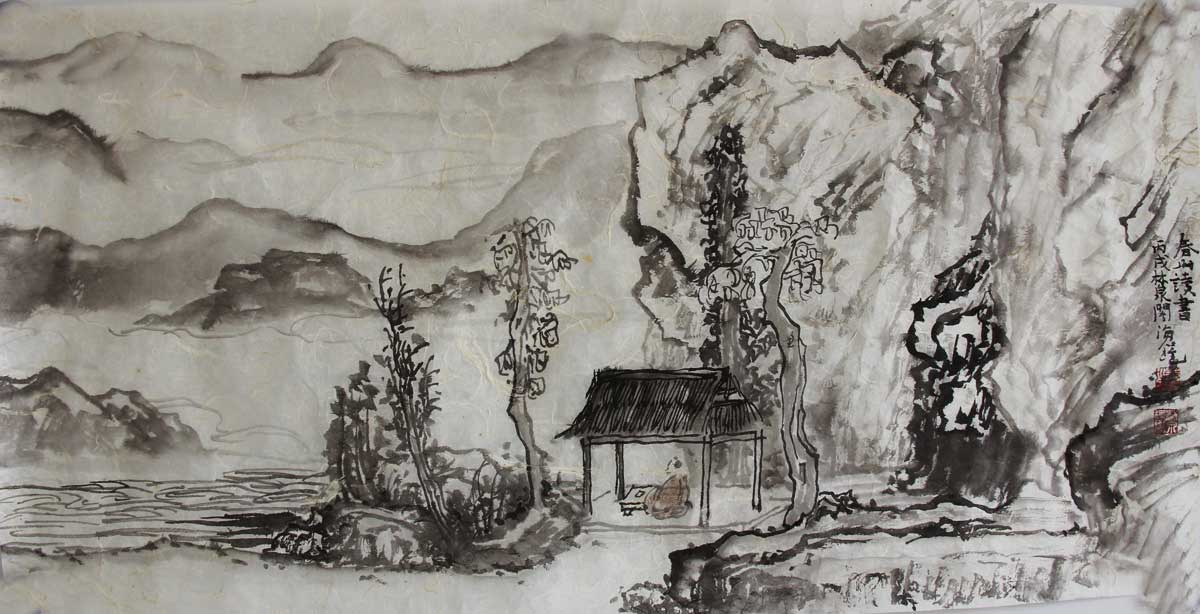 书画家:林海钟作品展示-润墨轩画廊-在线销售精品